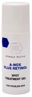 Holy Land A-NOX PLUS RETINOL SPOT